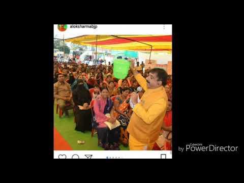 Ho bemisal apna bhopal by akshat sharma