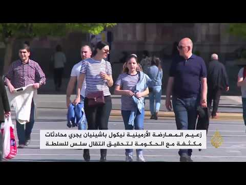 زعيم المعارضة الأرمينية: الشعب سيثق بي رئيسا للوزراء  - نشر قبل 5 ساعة