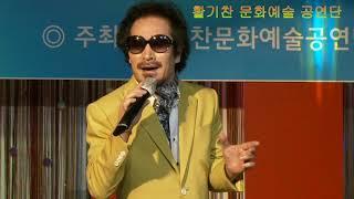 종로연가 가수 우등생   활기찬 문화예술공연단