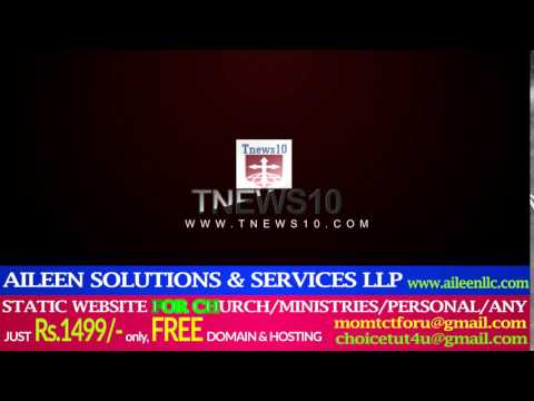 Free Domain and Hosting free website from Aileen Solutions & Services LLP - Tnews10
