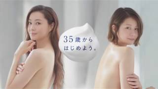 KAO Biore U cast : 観月ありさ 田中美保.