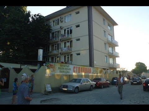 """Гостевой дом """"Алана"""" у моря, на улице Одоевского в Лазаревском"""