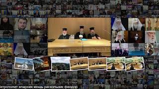 Русская церковь готовит стоп-лист, который может разорить Грецию