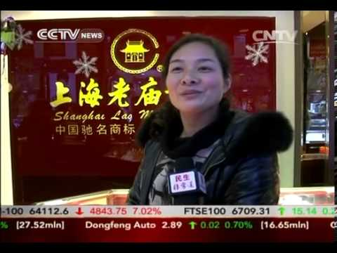 Chinese consumers snap up gold in year end sales