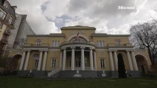 Сделано в Москве: Спасо-хаус