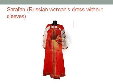 Russian symbols` dictionary