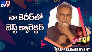 benerjee-speech-at-thipparaa-meesam-pre-release-event---tv9