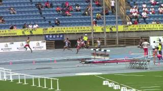 2014 Asian Junior Athletics Championships Round1 Men 200m Heat2