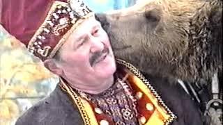 про медведей фильм 2 часть 1