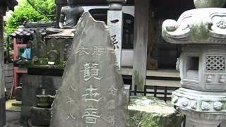 文京区本郷5-27-11 腰衣の観音さま、濡れ仏にておはします御肩のあたり ...