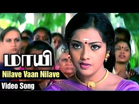 Nilave Vaan Nilave Video Song   Maayi Tamil Movie   Sarath Kumar   Meena   Vadivelu   SA Rajkumar