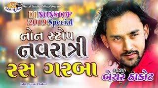 Dj NONSTOP GARAB.. Bechar Thakor ll  New 2019 Special  Navratri (Nehal Studio)