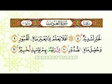 belajar-alquran-merdu-surat-al-adiyat-|-murottal-juz-amma-anak-perempuan-murottal-juz-30-metode-ummi