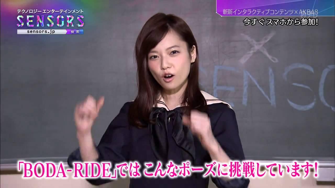 島崎遥香ソルト AKB48 島崎 遥香 (ぱるる) - マジスカ学園4 - ソルト部長 BODA RIDE - YouTube