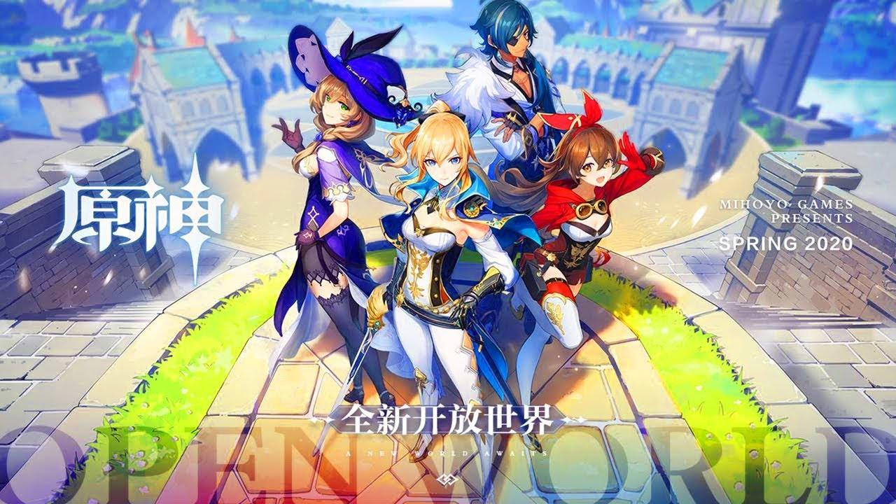 Genshin Impact 《原神》 - Gameplay Trailer New RPG Open World ...