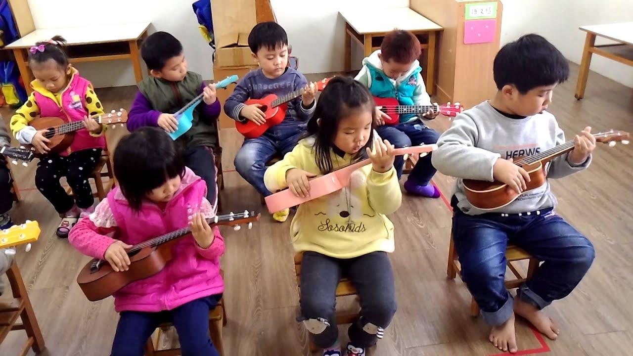 (2015.01.21) 幼兒園小朋友烏克麗麗演奏『小星星』 - YouTube