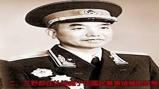 肖克為什么接替劉亞樓成為林彪的最后一任參謀長_搜狐歷史_搜狐網