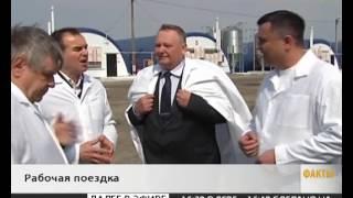 30 марта 2017 Губернатор Краснодарского края на производстве мяса утки и кролика