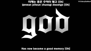 [720p] 지오디 (G.O.D) -보통날 (Ordinary Day) [With Romanization Lyrics + English Subs + Hangul]