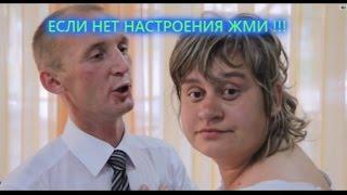 ЛУЧШИЕ ПРИКОЛЫ СВАДЬБА 18+ #1 BEST WEDDING 18+ Jokes # 1