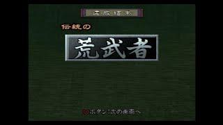 鬼武者3最終回! 最後まで編集が雑でしたがここまでご視聴ありがとうご...