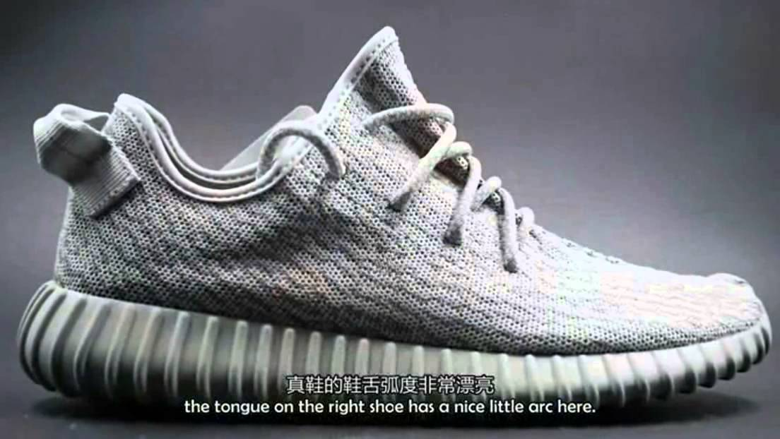 49a00e7cc real vs fake adidas yeezy boost 350 moonrock - YouTube