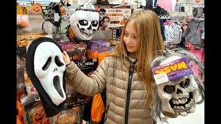 HALLOWEEN ШОППИНГ Что Влада покупает на хеллоун Идем за покупками