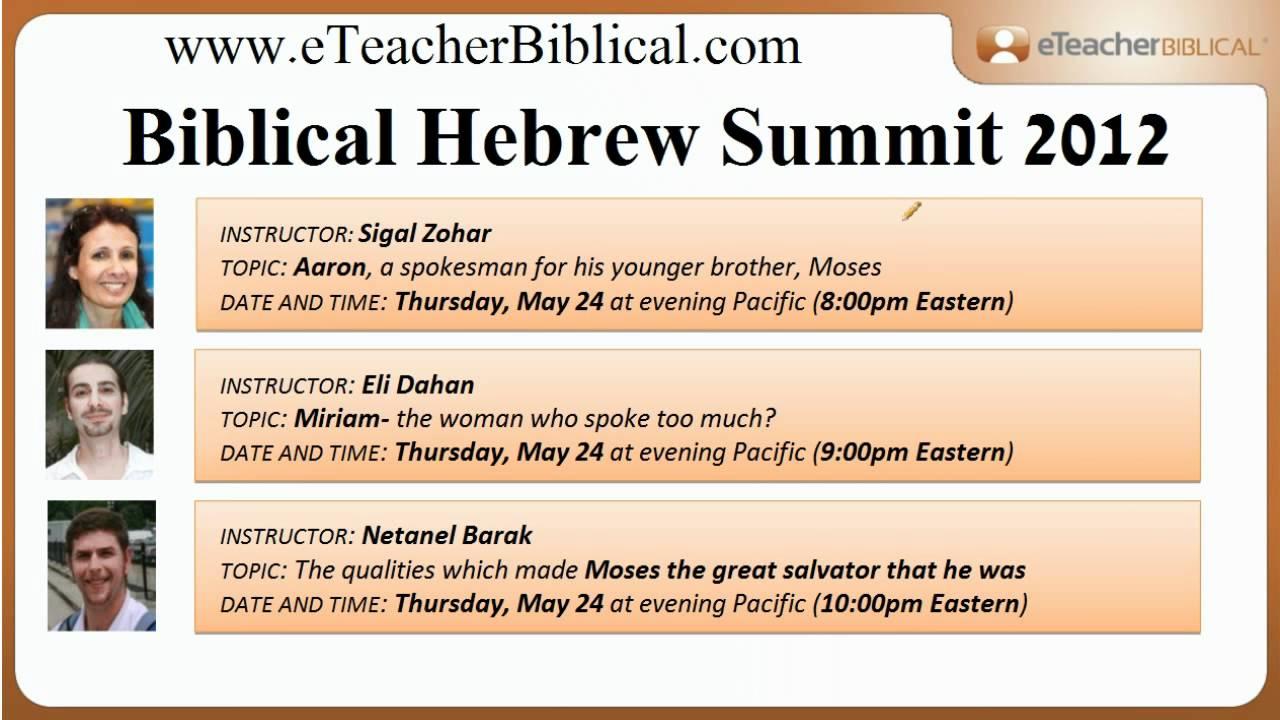 FREE Online Biblical Hebrew Conference!!