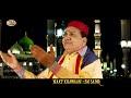 Shahbaaz qamar freedi 2018 new official video aqaa de manghtay mp3