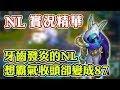 牛奶 影片 11, 2019,11,16, 青山宮靈安尊王聖誕繞境大典接駕行台 217 dancer out of Taipei