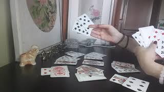 Гадание на Трефовую(Крестовую)♣️Даму(на себя).Цыганский расклад на игральных картах. Гадание онлайн