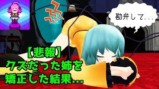 チャンネルがまだの方は登録ボタンをクリック!通知のオンもお忘れなく!↓ https://www.youtube.com/user/GUMI4983?sub_confirmation=1 Twitter:@Yakisobakueyo ...