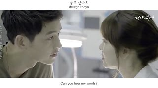 Video Yoon Mi Rae - Always FMV (Descendant Of The Sun OST Part 1)[Eng Sub + Rom + Han] download MP3, 3GP, MP4, WEBM, AVI, FLV Januari 2018