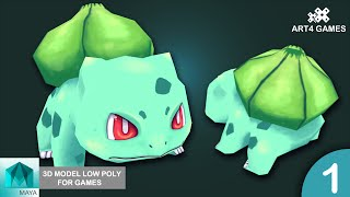 3D modeling low-poly bulbasaur with Maya (Part 1 of 2)