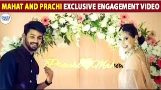 EXCLUSIVE : MAHAT & PRACHI ENGAGEMENT VIDEO | LittleTalks