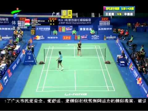 QF - WS - Sindhu P.V. vs Wang Shixian - 2013 BWF World Championships