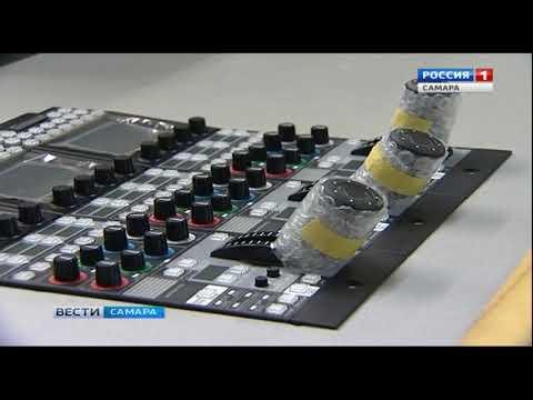 """Сегодня ГТРК """"Самара"""" презентует новую студию для самарских «Вестей»."""