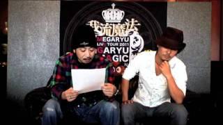 BLACK RABBIT RECORDS PRESENTS・・・ 「ISLAND POWER meets MEGARYU LI...