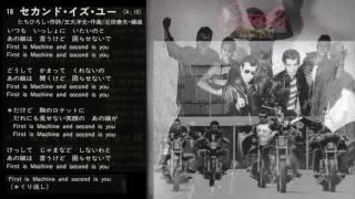 COOLS - セカンド・イズ・ユー