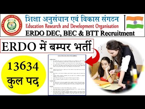 ERDO Recruitment 2019 For DEC, BEC, BTT 13634 Vacancy @ Www.erdo.in | Government Jobs Gyan