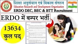 ERDO Recruitment 2019 for DEC, BEC, BTT 13634 Vacancy @ www.erdo.in | Government Jobs Gyan