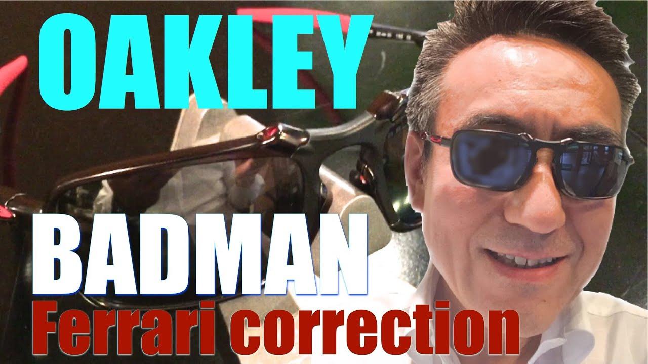 Oakley Badman Ferrari