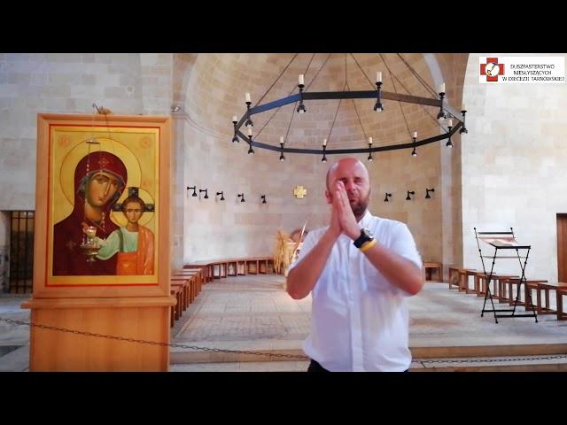 Izrael - kościół Tabgha - rozmnożenie ryb i chleba