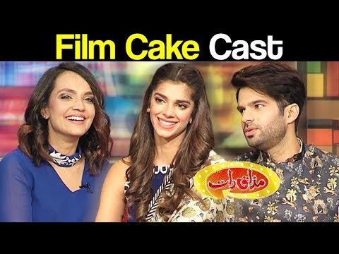 Film Cake Cast - Mazaaq Raat 12 March 2018 - مذاق رات - Dunya News