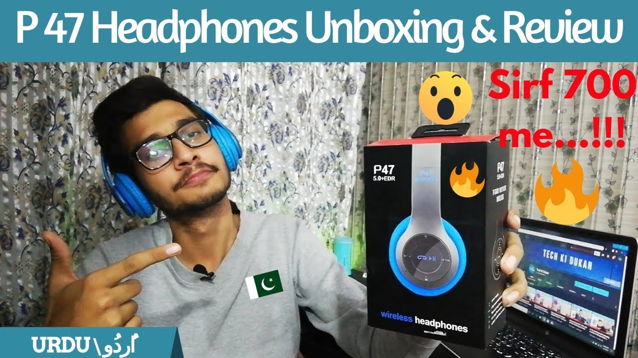 P47 Wireless Headphones On Daraz Pk Sirf 700 Me P47 Vs P15 Bestbudgetheadphonein2020 Youtube