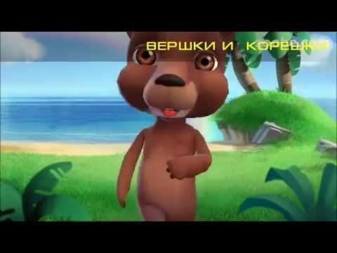 СКАЗКА Мужик и Заяц
