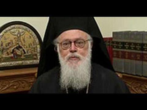 2001: A Tribute to Archbishop Anastasios