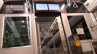 JR東日本EV-E301系 車内(滝→小塙)