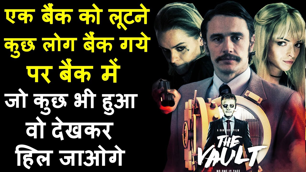 The Vault movies Ending explained in hindi   Mystery MOVIES Explain In Hindi   movies explained