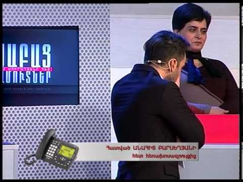 Kisabac Lusamutner Eter 29.04.13 Davatchanutyan Ptughnere